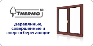 Thermo 80