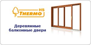 Thermo HS