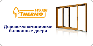 Thermo HS Alu